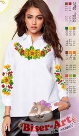 Заготовка вышиванки Женской сорочки на белом габардине Biser-Art SZ102 - 320.00грн.