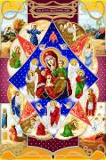 Схема вышивки бисером на атласе Икона Божьей Матери Неопалимая Купина