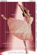 Схема вышивки бисером на атласе Балерина