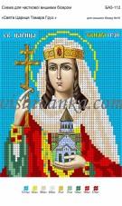 Рисунок на габардине для вышивки бисером Свята Цариця Тамара Груз. Вишиванка А5-112