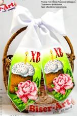 Пасхальный бант для вышивки бисером Biser-Art В24014