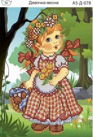 Схема для вышивки бисером на габардине Девочка-весна Acorns А5-Д-078 - 30.00грн.