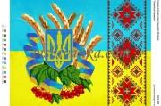 Рисунок на габардине для вышивки бисером Українські символи