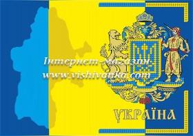 Схема для вышивки бисером на атласе Обложка для паспорта Вишиванка БН-092 атлас - 43.00грн.