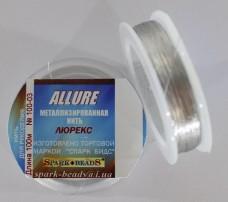 Люрекс для вышивки серебро Spark beadS ЛСеребро