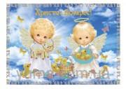 Схема вышивки бисером на атласе Пасхальные ангелочки