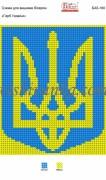 Рисунок на габардине для вышивки бисером Герб України