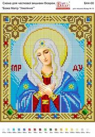 Схема вышивки бисером на габардине Божа Матір Умиління Вишиванка БА4-456 - 36.00грн.