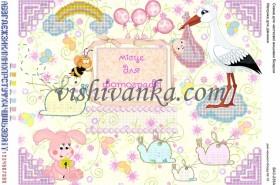 Схема для вышивки бисером на атласе Метрика для дівчинки Вишиванка А3-235 атлас - 55.00грн.