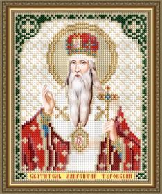 Схема вышивки бисером на авторской канве Святитель Лаврентий Туровский Art Solo VIA5315 - 25.00грн.