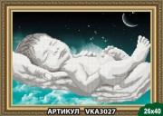 Рисунок на ткани для вышивки бисером Рождение