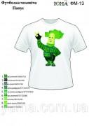 Мужская футболка для вышивки бисером Папус