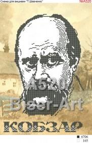 Схема вышивки бисером на габардине Шевченко Т.Г. Biser-Art 30х40-А520 - 60.00грн.