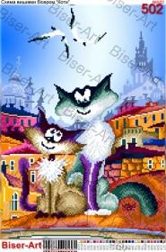 Схема вышивки бисером на габардине Закохані котики