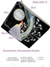 Косметичка для вишивкі бісером Місячне сяйво Юма КОС-31 - 109.00грн.