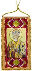 Набор для вышивки бисером Молитва путешествующих
