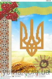 Схема вышивки бисером на атласе Символика Украины Юма ЮМА-430 - 40.00грн.