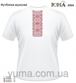 Мужская футболка для вышивки бисером ФМ-4 Юма ФМ-4 - 184.00грн.