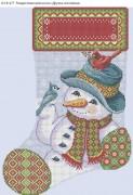 Схема для вышивки бисером на габардине Рождественский носок Друзья Снеговика