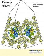 Схема вышивки бисером на габардине Рушник