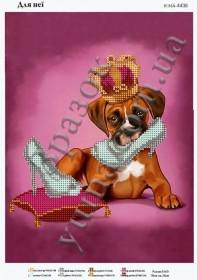 Схема для вышивания бисером Для Неё, , 40.00грн., ЮМА-4438, Юма, Собака символ 2018 года своими руками