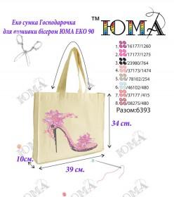 Эко сумка для вышивки бисером Хозяюшка 90