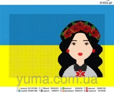 Схема вышивки бисером на атласе Обложка для паспорта Юма ЮМА-Д7