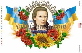 Схема для вышивки бисером на атласе Леся Українка, , 90.00грн., А2-079 атлас, Вишиванка, Украина