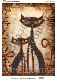Схема вышивки бисером на атласе Чёрные кошки