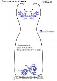 Заготовка платья для вышивки бисером ПЛ19 Юма ЮМА-ПЛ19 - 523.00грн.