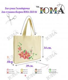 Эко сумка для вышивки бисером Хозяюшка 84
