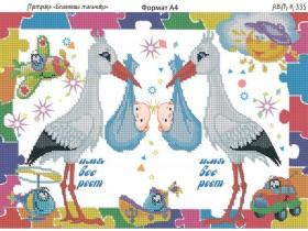 Схема вышивки бисером на габардине Метрика Близнецы мальчики, , 40.00грн., К-335, Рідний край, Метрики