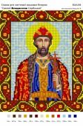 Рисунок на габардине для вышивки бисером Святий Владислав Сербський