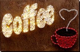 Набор стринг-арт Кофе