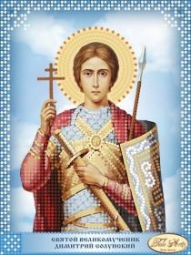 Схема вышивки бисером на атласе Святой Великомученик Димитрий (Дмитрий) Солунский Tela Artis (Тэла Артис) ТД-101(1) - 30.00грн.