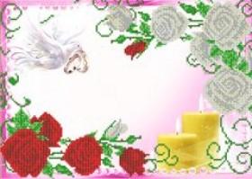 Схема для вышивки бисером на атласе Метрика Совет да Любовь! А-строчка АКЗ-107 - 85.00грн.