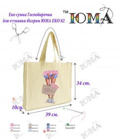Эко сумка для вышивки бисером Хозяюшка 82