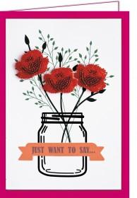 Набор - открытка 3D для вышивки бисером  Счастье в мелочах Абрис Арт АОО-004 - 150.00грн.