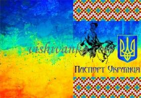 Схема для вышивки бисером на атласе Обложка для паспорта Вишиванка БН-068 атлас - 43.00грн.