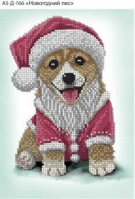 Схема для вышивки бисером на габардине Новогодний пес Acorns А5-Д-166 - 30.00грн.