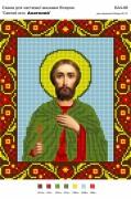 Рисунок на габардине для вышивки бисером Святий мчн. Анатолий