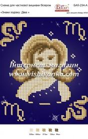 Схема для вышивки бисером на атласе Знаки зодіаку: Діва, , 17.00грн., БА5-234А, Вишиванка, Гороскоп