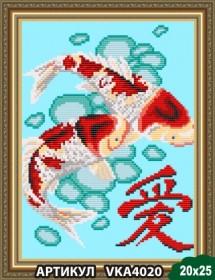 Рисунок на ткани для вышивки бисером Любовь, , 54.00грн., VKA4020, Art Solo, Схемы и наборы для вышивки бисером по Фен шуй