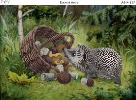 Схема для вышивки бисером на габардине Ёжик в лесу