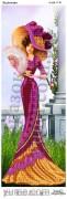 Схема вышивки бисером на атласе Панно Леди сказка