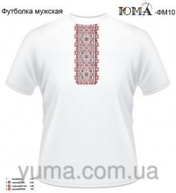 Мужская футболка для вышивки бисером ФМ-10 Юма ФМ-10 - 184.00грн.