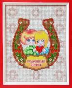 Набор для выкладки алмазной мозаикой Оберег семейный