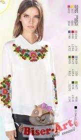 Заготовка вышиванки Женской сорочки на белом габардине Biser-Art SZ105 - 320.00грн.
