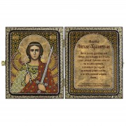 Набор для вышивки иконы в рамке-складне Св. Ангел Хранитель