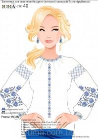 Заготовка женской рубашки для вышивки бисером СЖ 40 Юма ЮМА-СЖ 40 - 368.00грн.